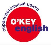Образовательный центр OKEY ENGLISH на Окской улице