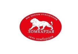 Ломбард золотой ключ москва автосалон на мичуринском москва отзывы