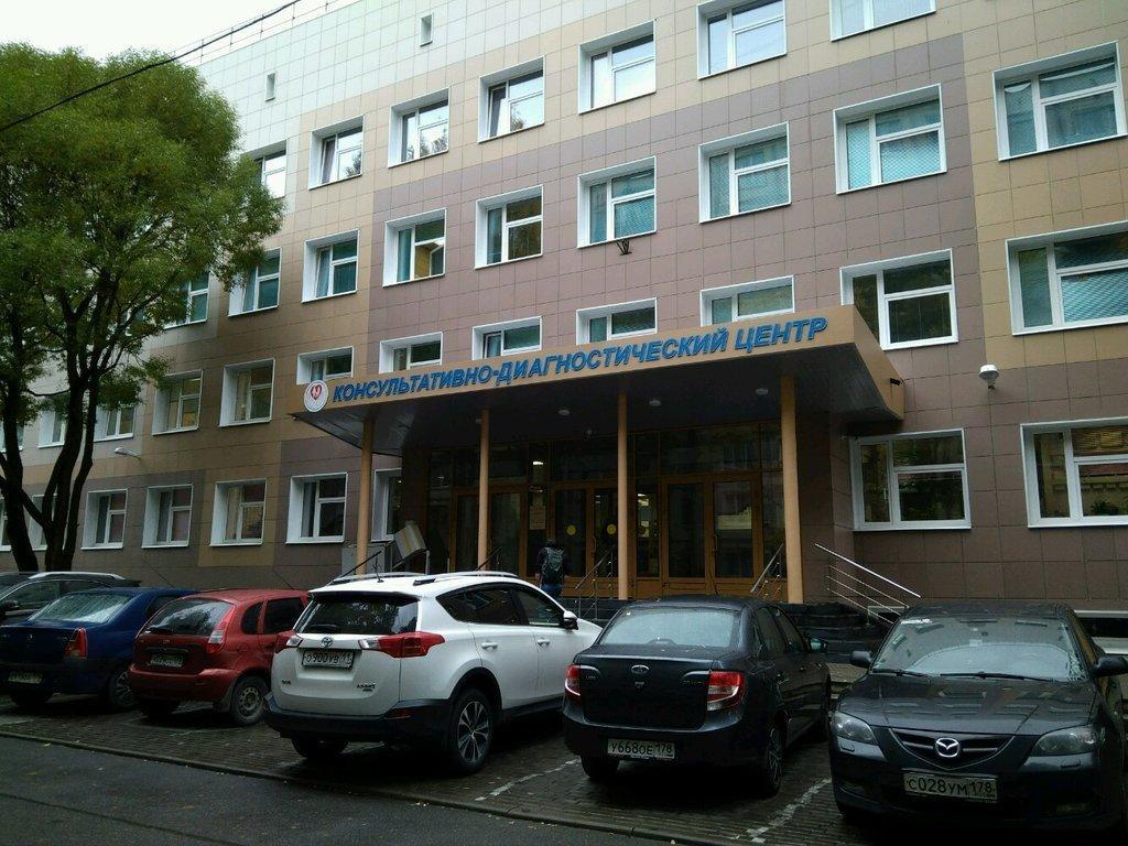 фотография Консультативно-диагностического центра Городская поликлиника №112