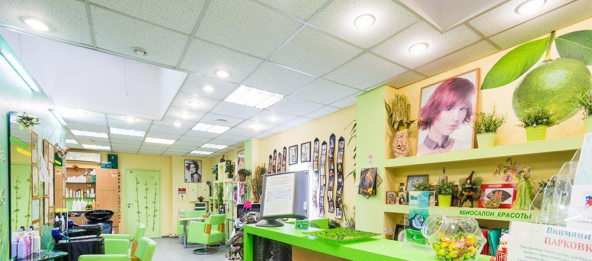 Фотогалерея - Салон красоты Волос BioSalon в Милютинском переулке