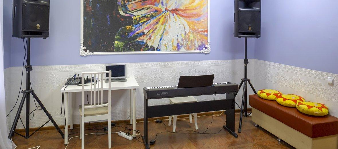 Фотогалерея - Школа музыки Лауреат в Замоскворечье