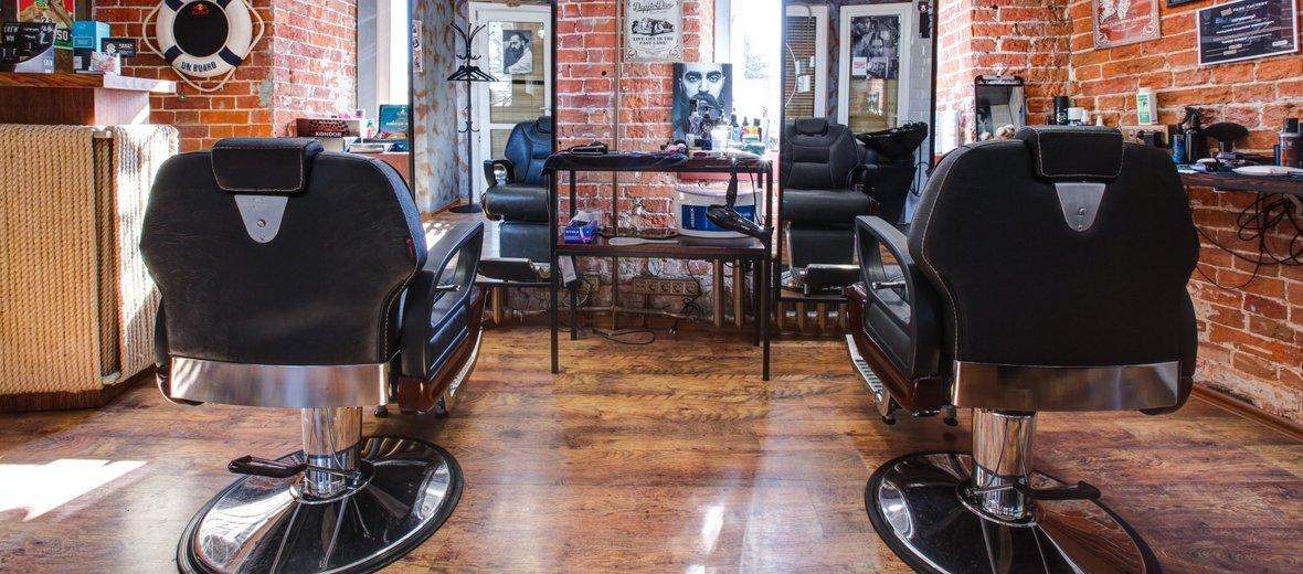 Фотогалерея - Мужская парикмахерская Anker на Красных воротах