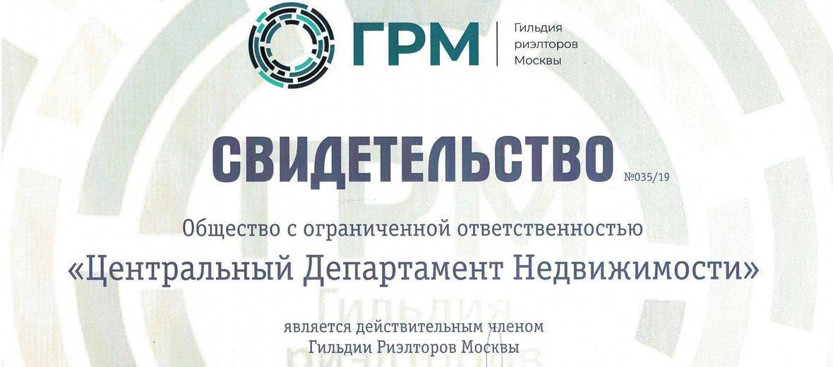 Фотогалерея - Агентство недвижимости ЦДН