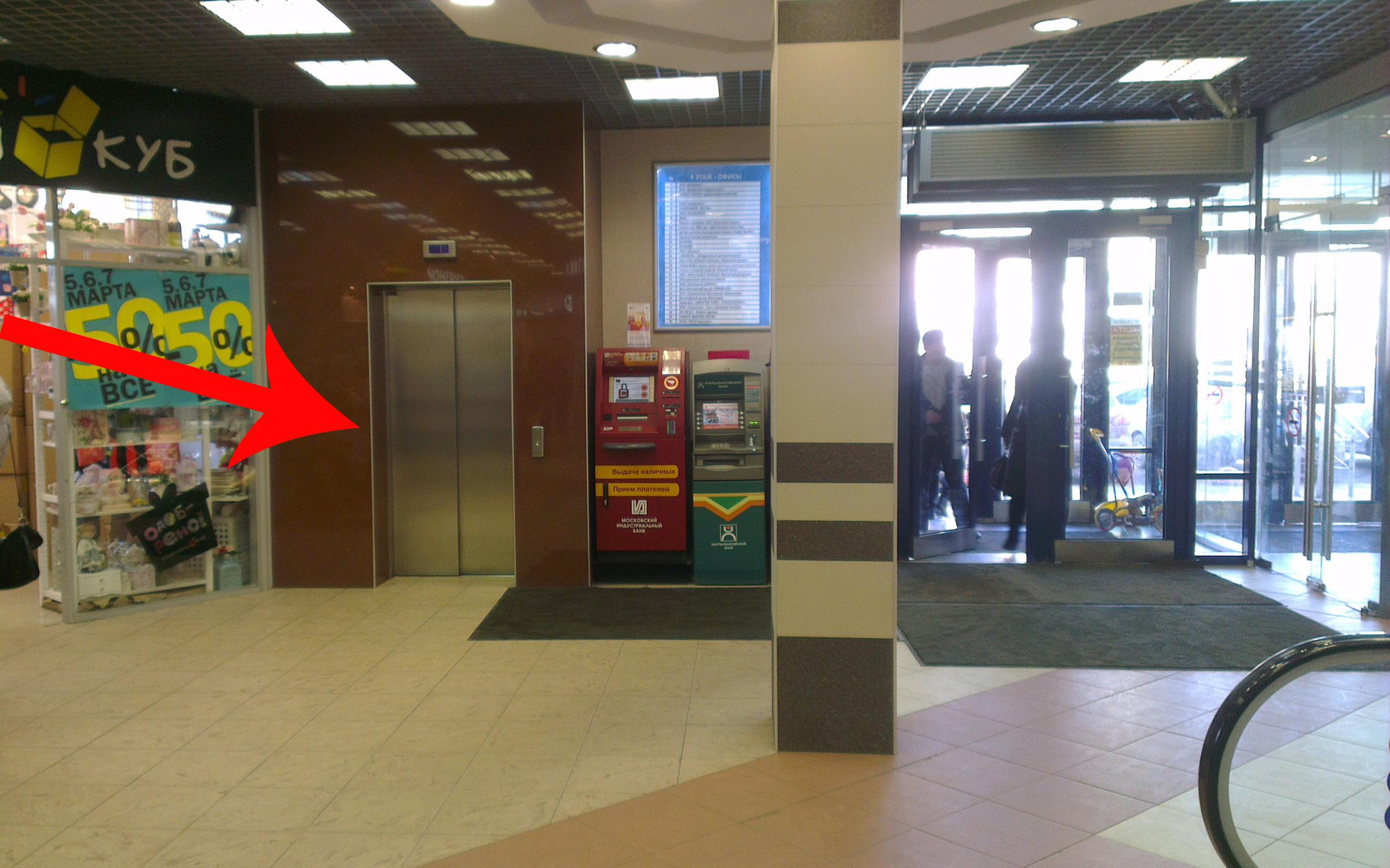 фотография Сеть сервисных центров по гарантийному и послегарантийному ремонту и обслуживанию компьютерной техники ДИКОМ сервис в ТК Рубикон