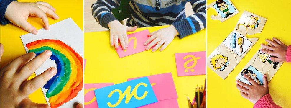 фотография Детского многопрофильного центра Happy Kids на улице 1-я Серебрянская, 21