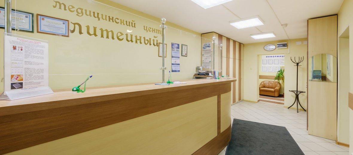 Фотогалерея - Медицинский центр Литейный на Индустриальном проспекте