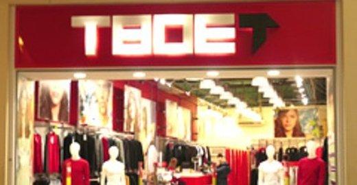 4d62525f6d66 Магазин одежды ТВОЕ в ТЦ Эдельвейс - отзывы, фото, каталог товаров, цены,  телефон, адрес и как добраться - Одежда и обувь - Москва - Zoon.ru