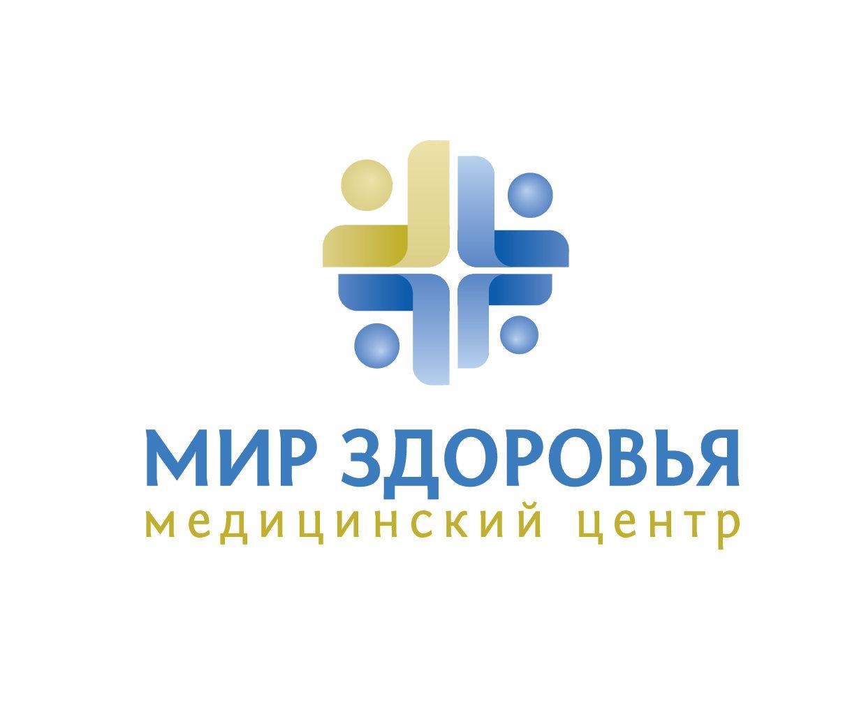 фотография Многопрофильного медицинского центра Мир Здоровья на проспекте Победы