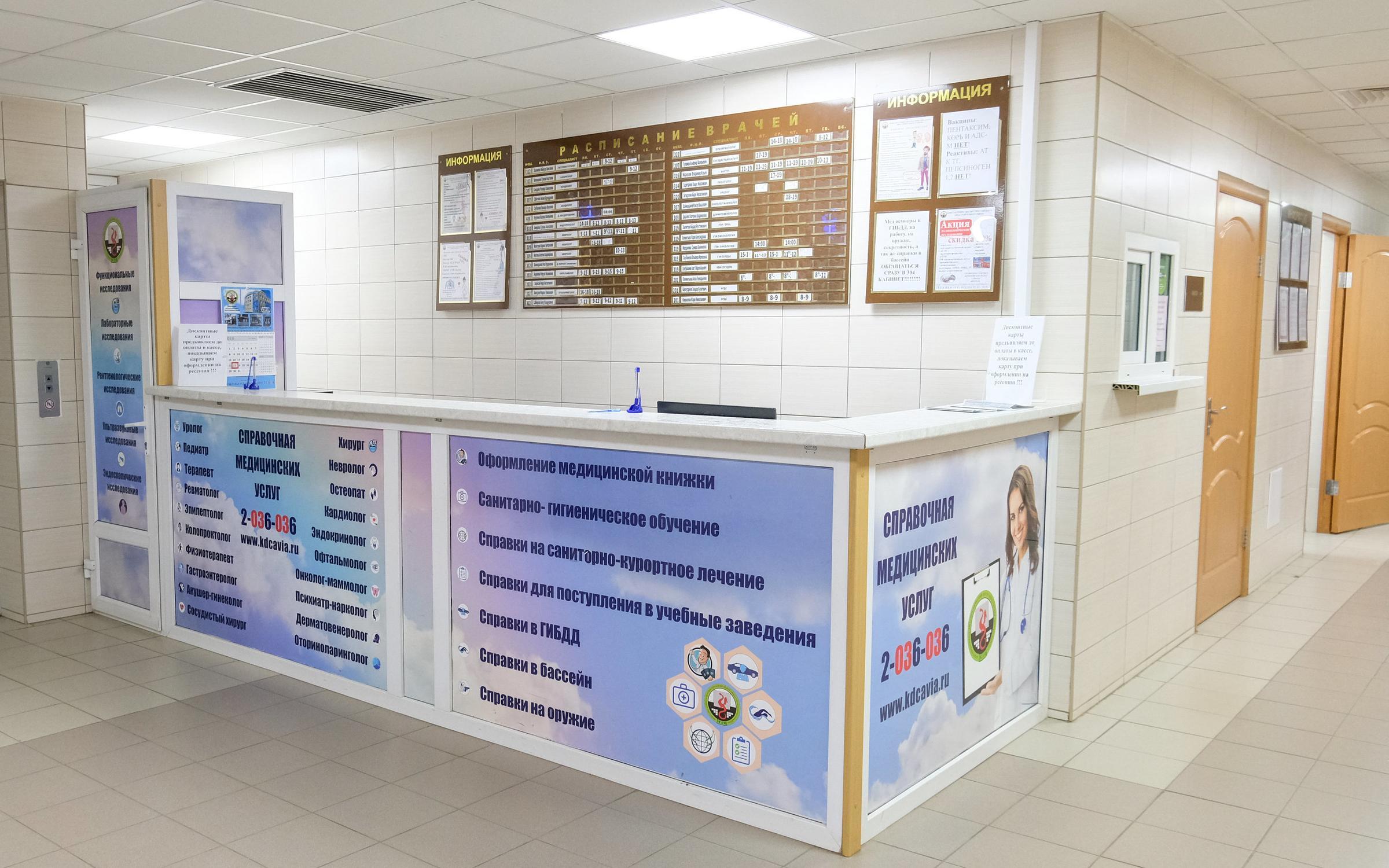 фотография Консультативно-диагностического центра Авиастроительного района на улице Лукина