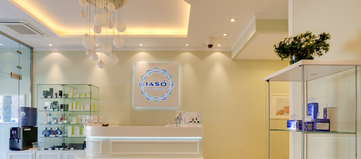 Фотогалерея - Клиника красоты и здоровья IASO на улице Крупской