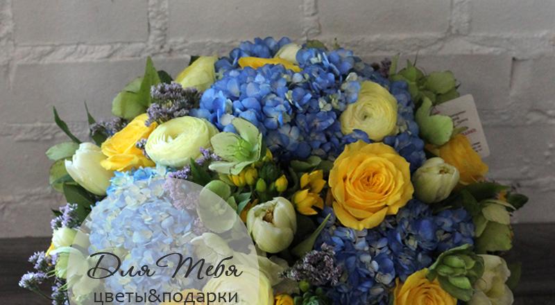 фотография Студия цветочного дизайна Для Тебя на Мытной улице