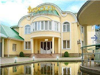 фотография Ресторанно-гостиничного комплекса Версаль на улице Крупской