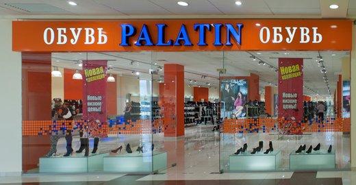 715190d298ae Обувной магазин Palatin в ТЦ Вива Лэнд - отзывы, фото, каталог товаров,  цены, телефон, адрес и как добраться - Одежда и обувь - Самара - Zoon.ru