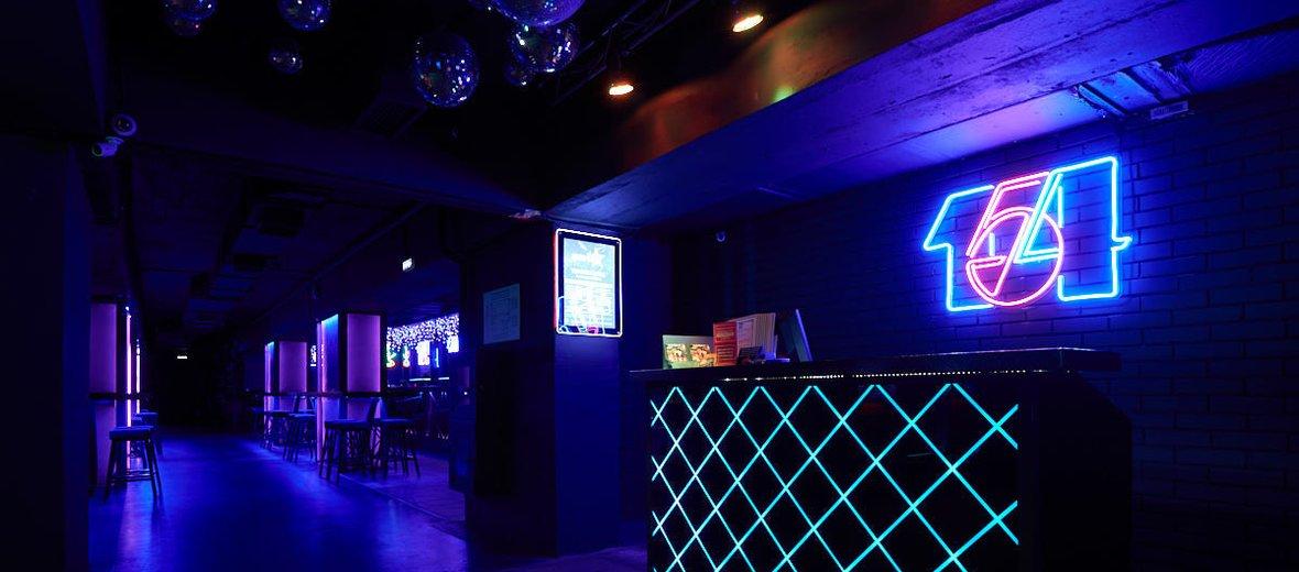 Фотогалерея - Ночной клуб 154 в ТЦ Гранд Каньон