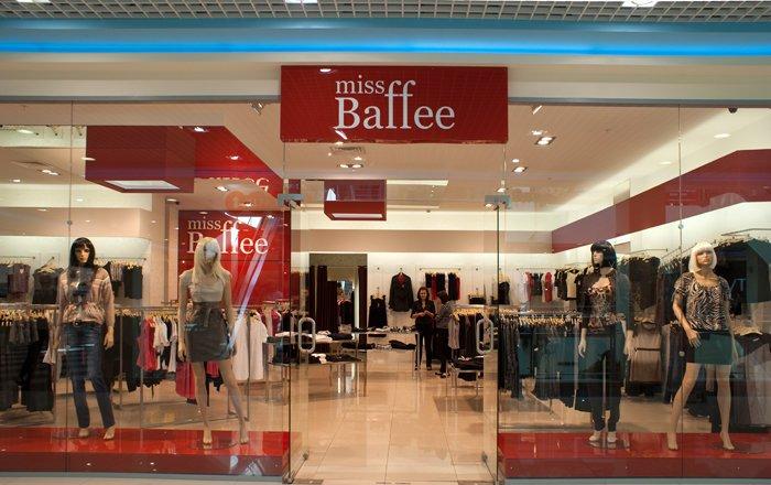 8e291e659 Магазин женской одежды miss Baffee в ТЦ Вива Лэнд - отзывы, фото, каталог  товаров, цены, телефон, адрес и как добраться - Одежда и обувь - Самара -  Zoon.ru