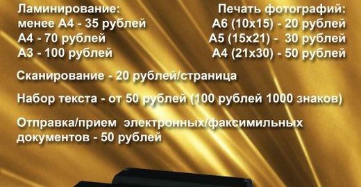фотография Международный Автоклуб на Московской улице