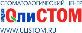 Стоматология ЮлиСТОМ в Московском районе