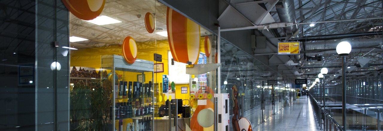 фотография Студии загара Гелиоса на метро Марьино