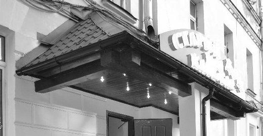 фотография Кафе-бара Старый Дом 1610 на Красноказарменной улице