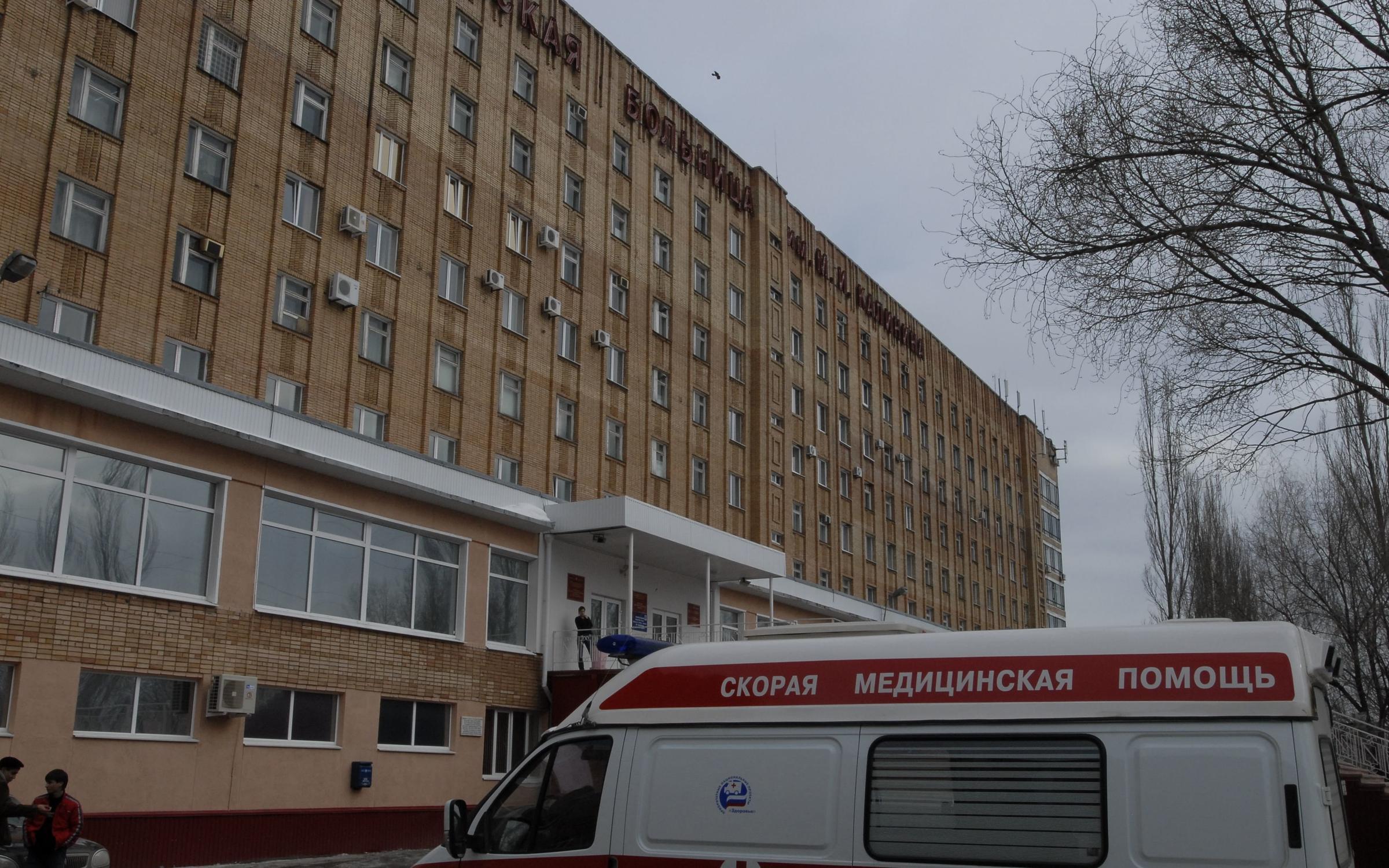 фотография Самарская областная клиническая больница им. Середавина на Ташкентской улице