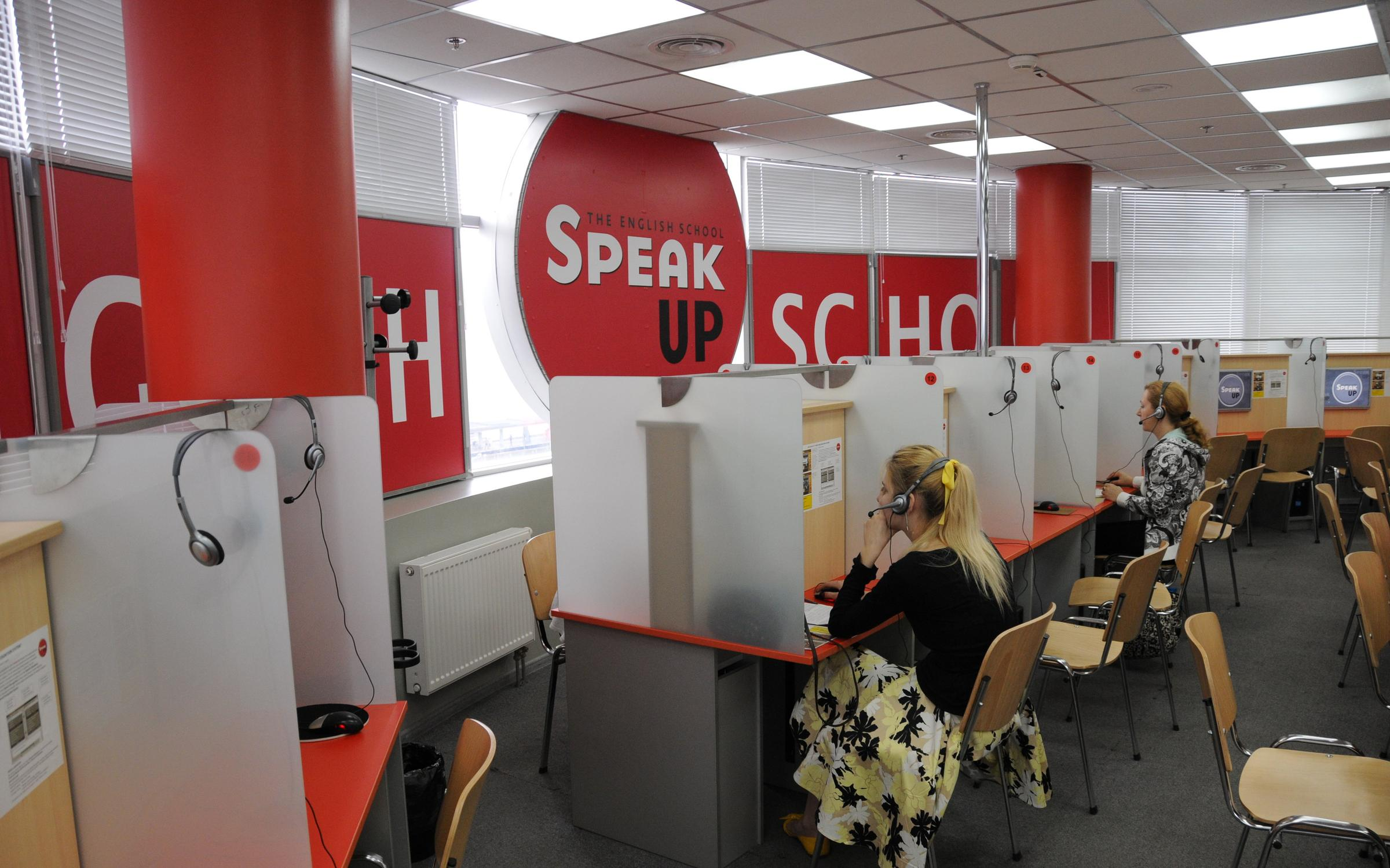 фотография Школы английского языка Speak Up на улице Луначарского