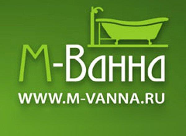 фотография Интернет-магазина МВанна