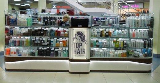 адреса магазин профессиональной косметики для волос