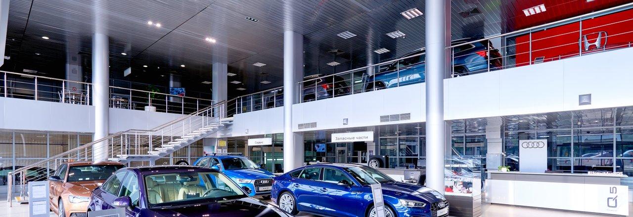 фотография Официального дилера Audi АЦ Беляево