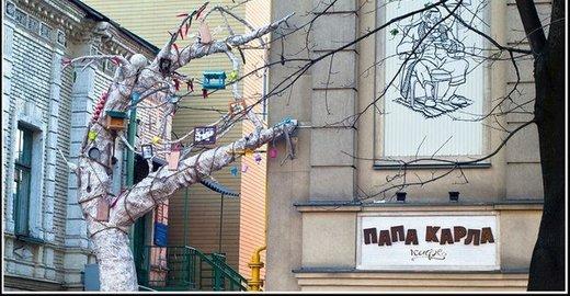 фотография Кафе Папа Карла на проспекте Карла Маркса