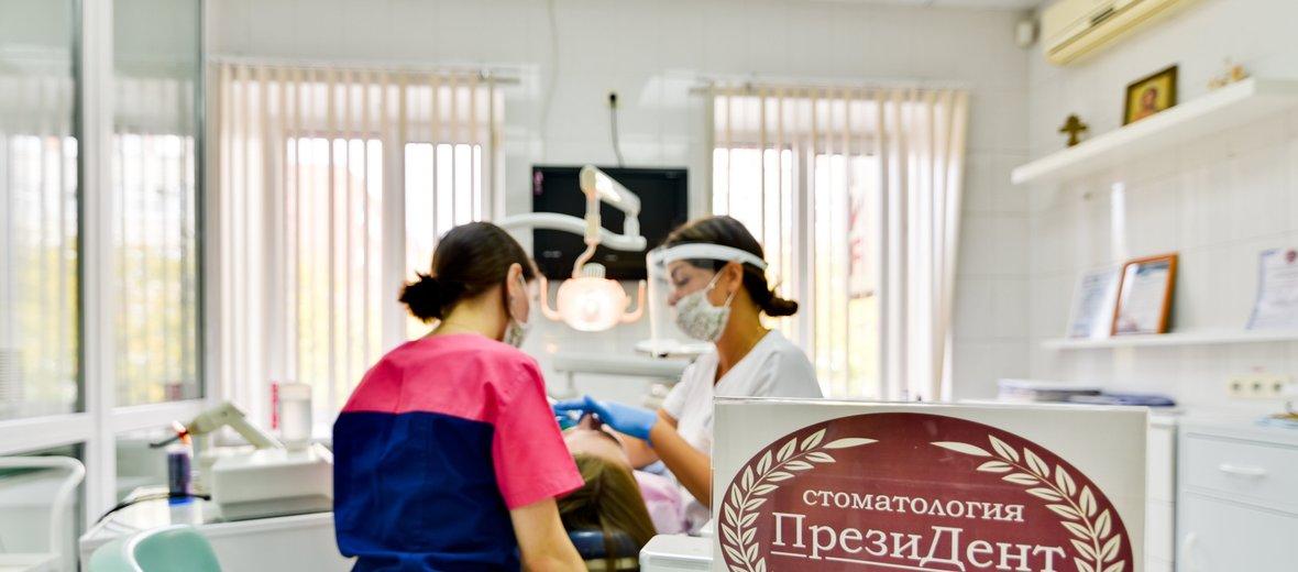 Фотогалерея - Стоматология ПрезиДент на улице Лермонтова