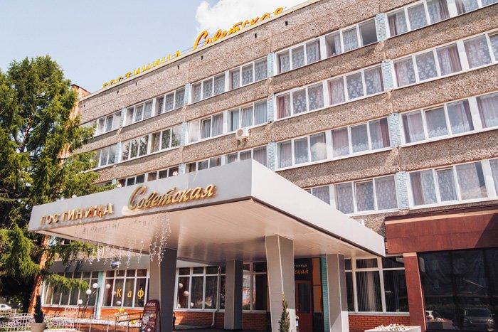 фотография Гостиницы Советская на проспекте Кирова