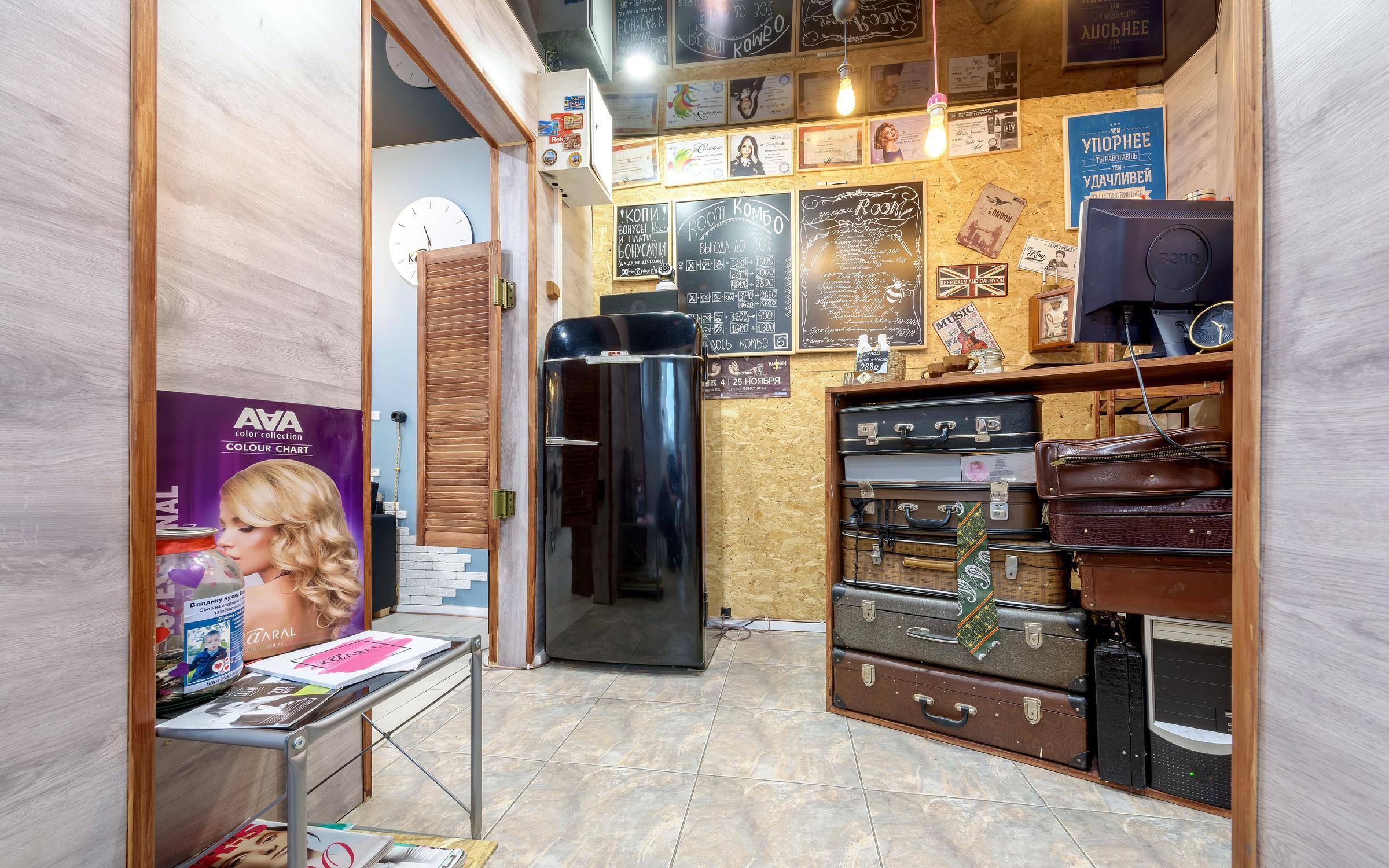 фотография Салона красоты Room на проспекте Королёва