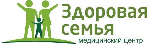 Фотогалерея - Медицинский центр Здоровая семья на Коммунистической улице