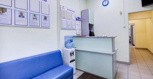 фотография Медицинского центра АвроМед на Большой Марфинской улице