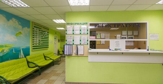 фотография Медицинского центра им. Г.Н.Сперанского на Ульяновском проспекте