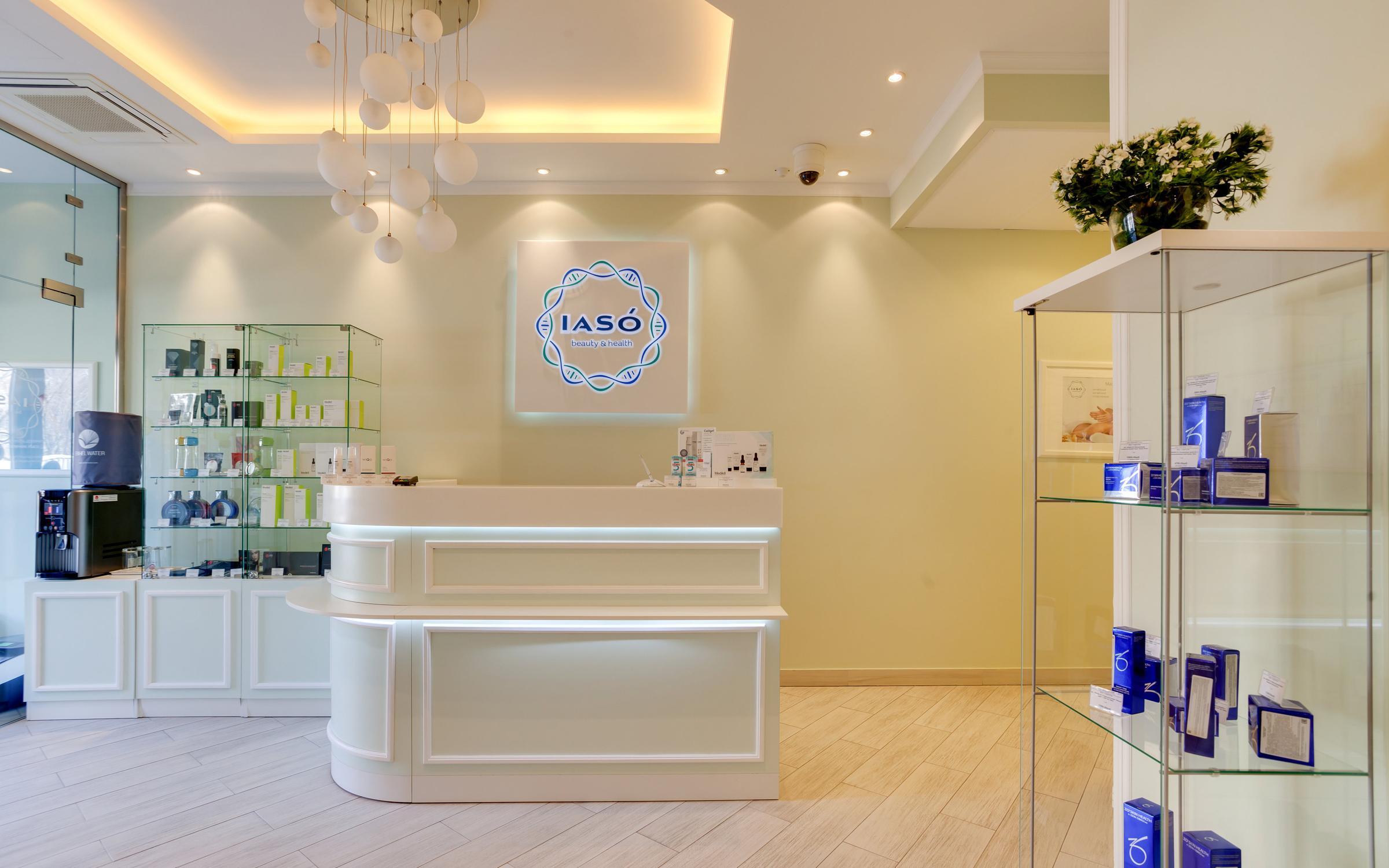 фотография Клиники красоты и здоровья IASO на улице Крупской