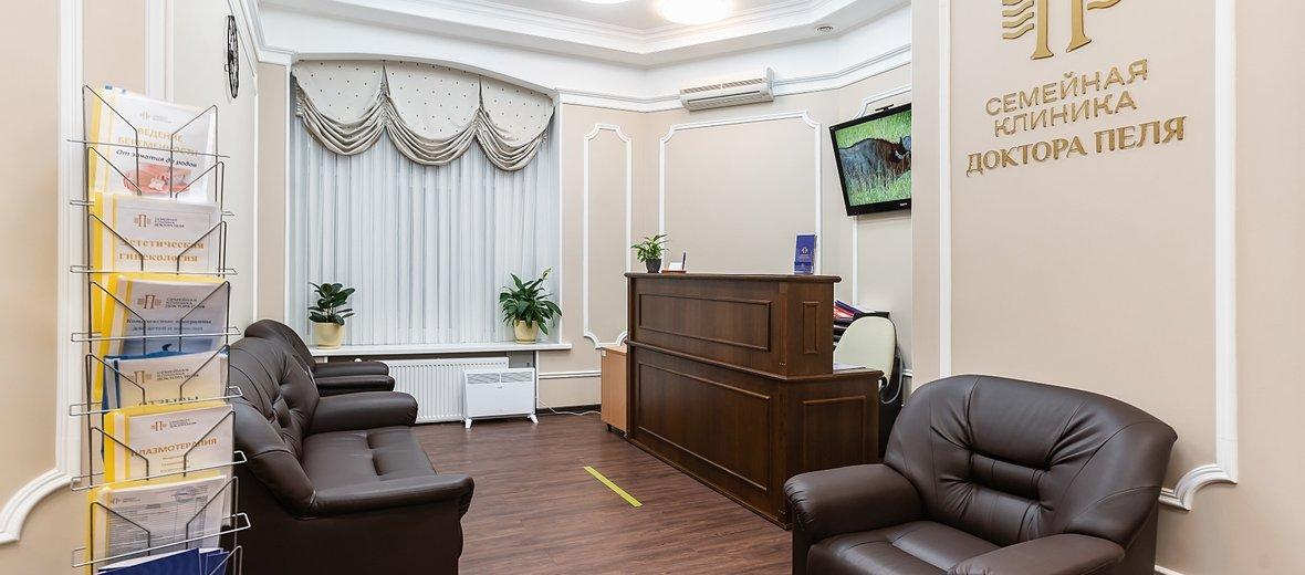 Фотогалерея - Клиника Доктора Пеля многопрофильный семейный медицинский центр на 7-й линии