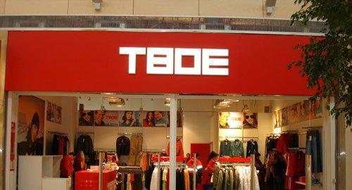 Магазин одежды ТВОЕ в ТЦ МЕГА Белая Дача - отзывы 63ef51a8e94e0