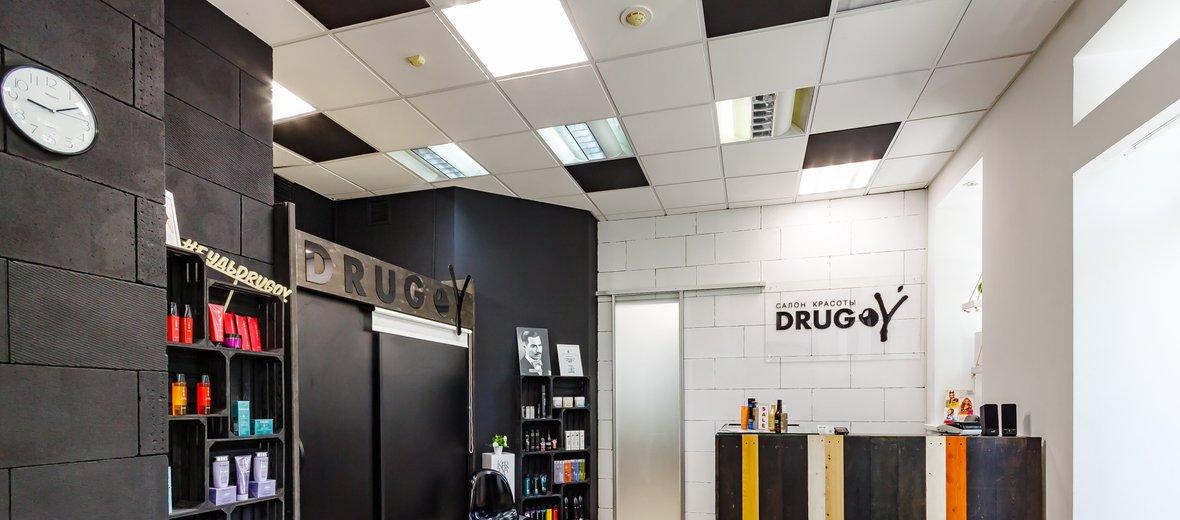 Фотогалерея - Drugoy, салоны красоты
