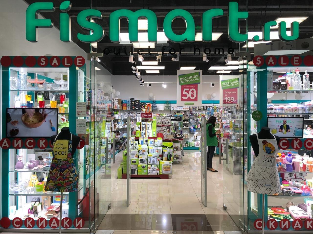 фотография Интернет-магазина посуды Fismart