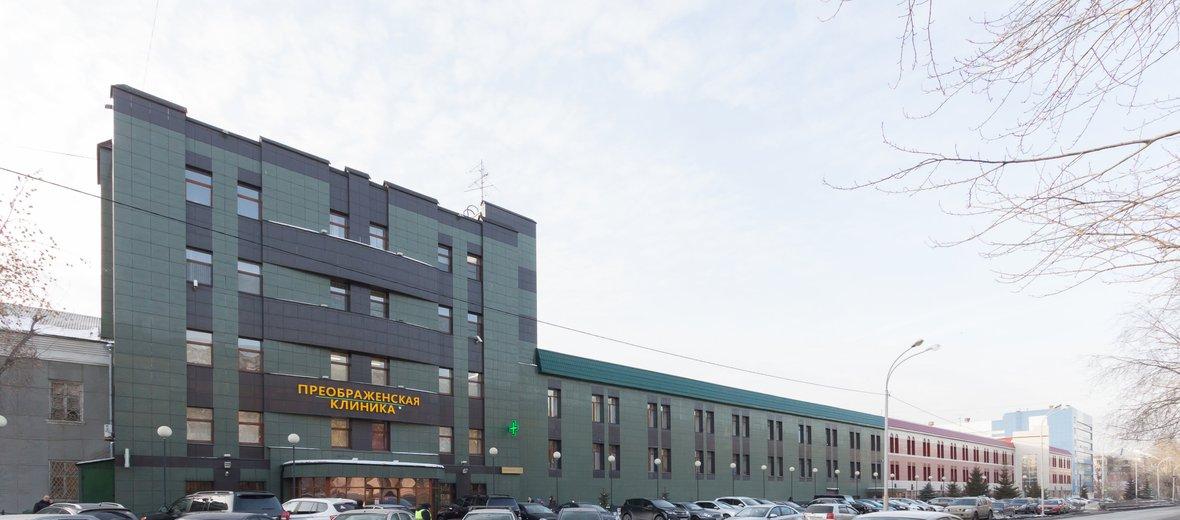 Фотогалерея - Преображенская клиника на улице Гагарина