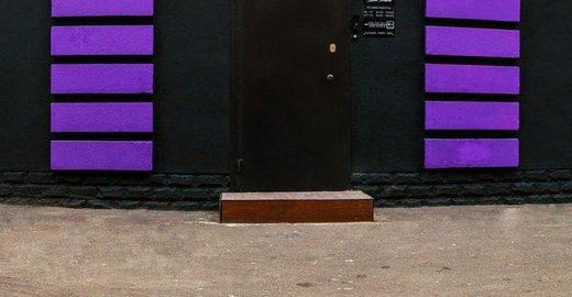 фотография Бара Santa Muerte на улице Ярославов Вал