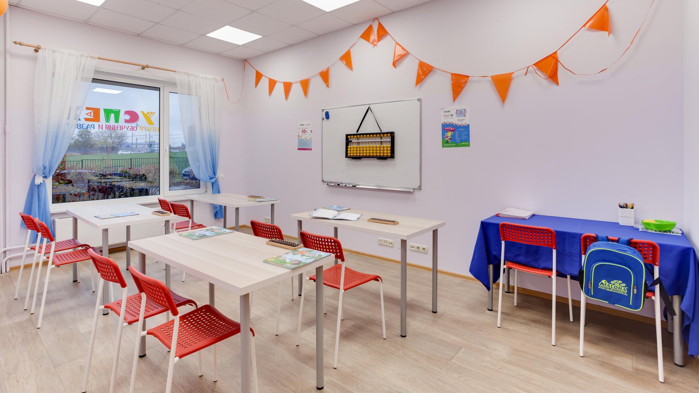 фотография Детского центра обучения и развития Успех на Боровском шоссе