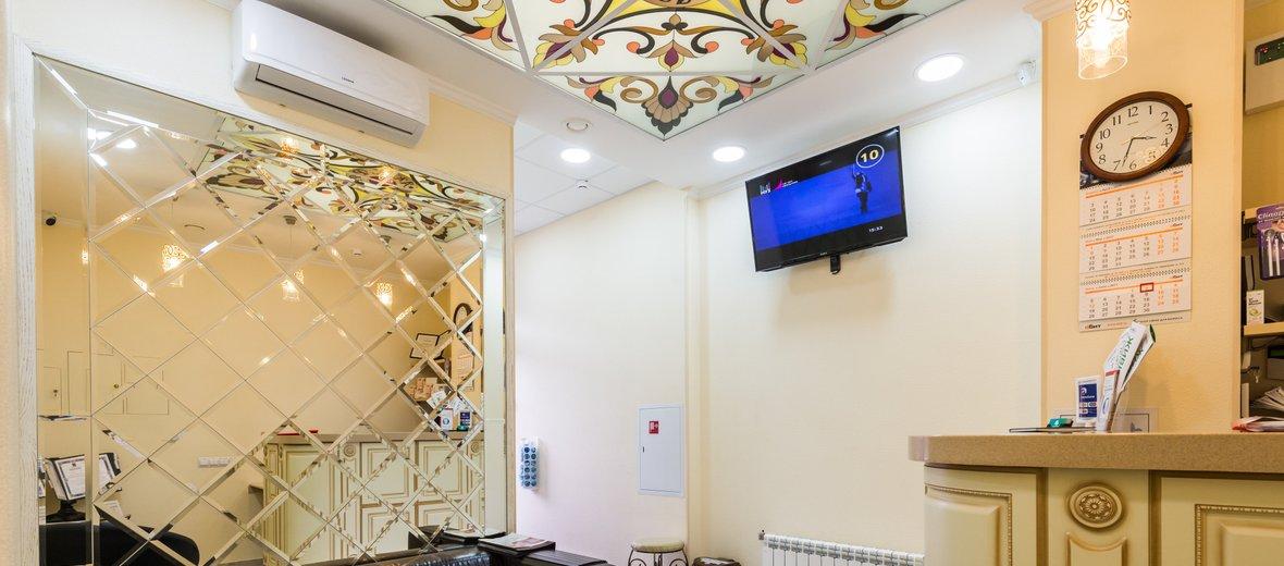 Фотогалерея - Медико-стоматологический центр Аккреция