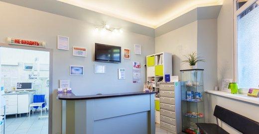 фотография Стоматологического центра Бор-Мастер в Жуковском