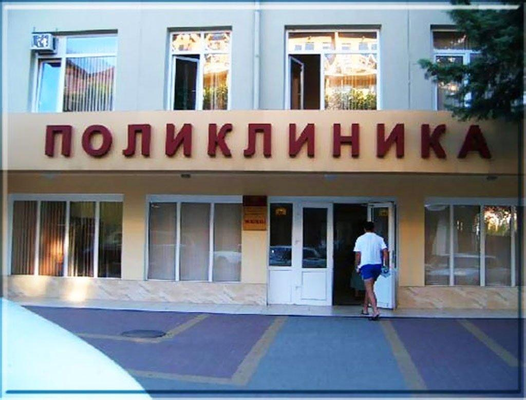 фотография Взрослой поликлиники городской больницы №1 на улице Победы