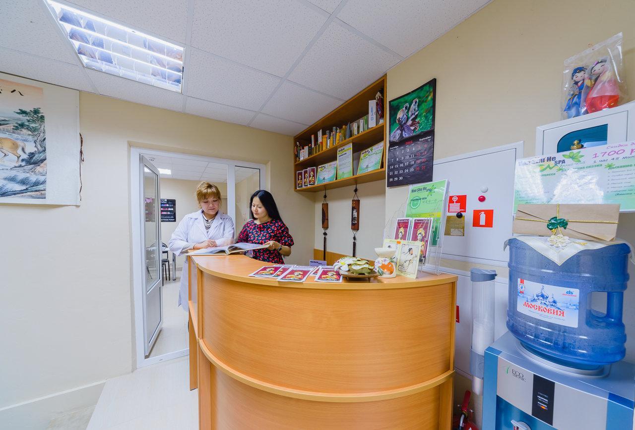 фотография Центр традиционной восточной медицины Ван Шу Хэ на Рублёвском шоссе