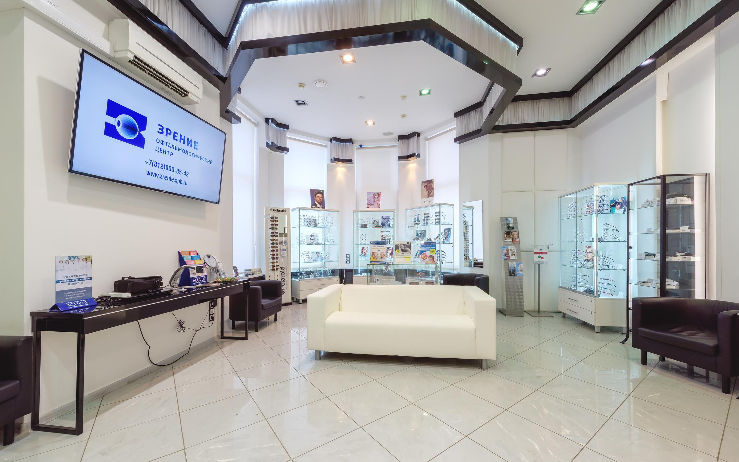 фотография Офтальмологического центра ЗРЕНИЕ на метро Горьковская