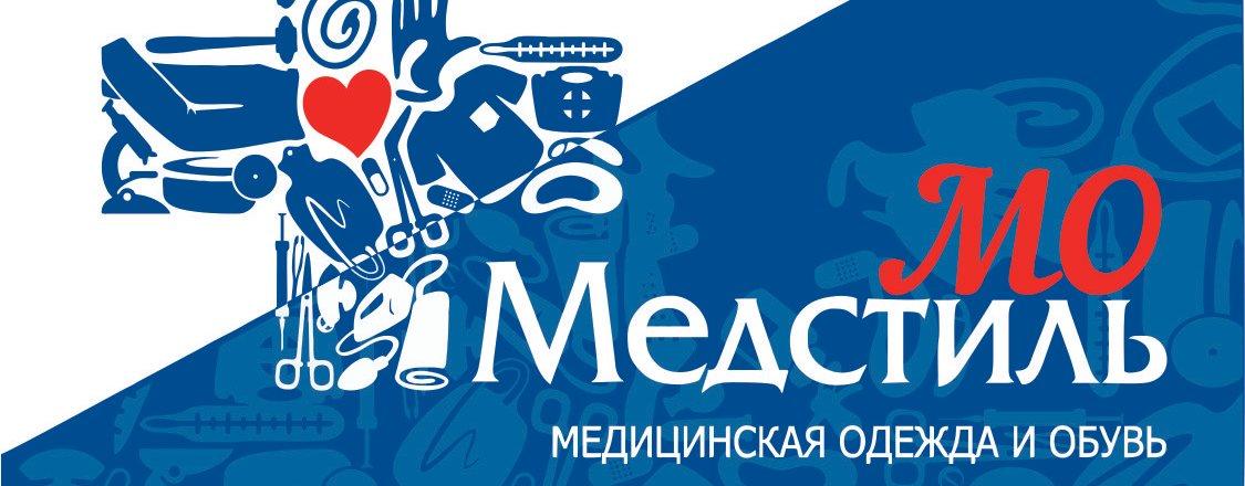 фотография Сеть магазинов медицинской одежды и обуви Медстиль-Московская область на метро Отрадное