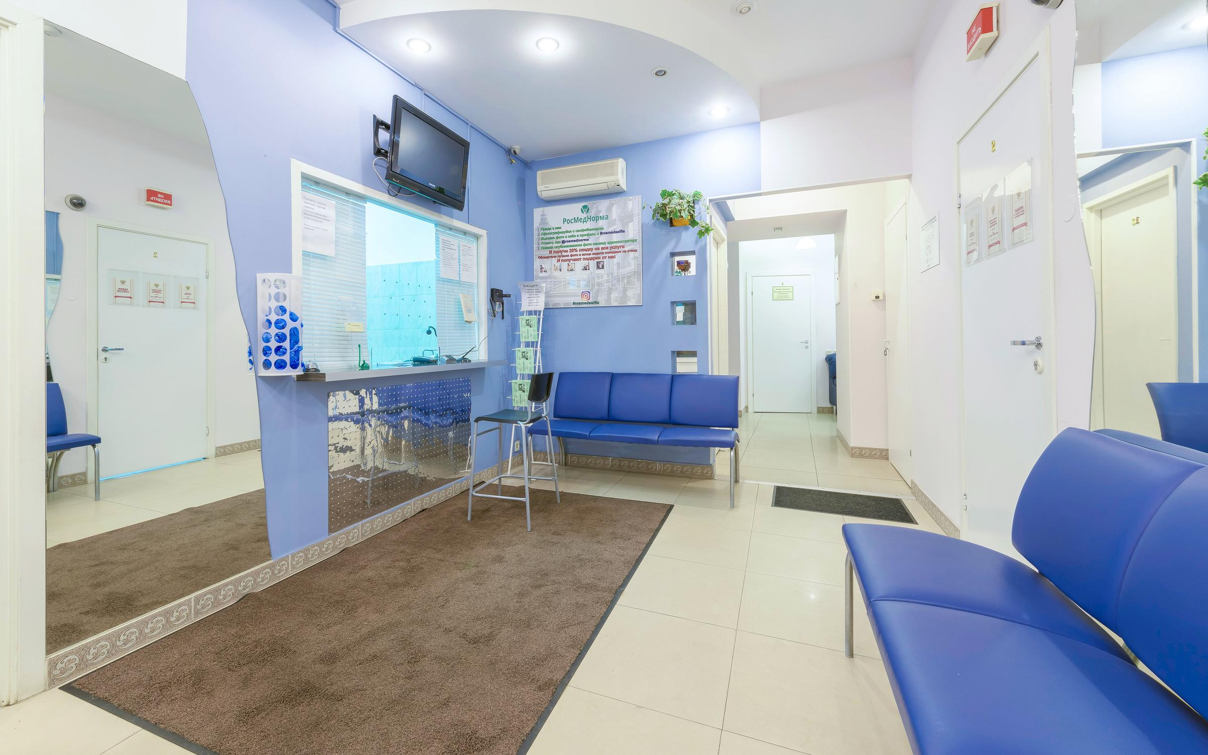 фотография Медицинского центра РосМедНорма на улице Радищева